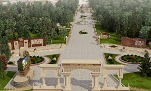 В Волгограде появится «Парк Дружбы»