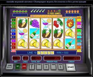 Игровые автоматы онлайн открыть онлайн казино с бонусом без депозита