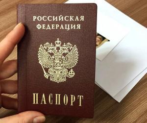 Зачем нужна проверка паспорта на действительность?