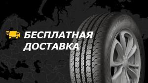 Как сэкономить на шинах: бесплатная доставка от KAMA TYRES