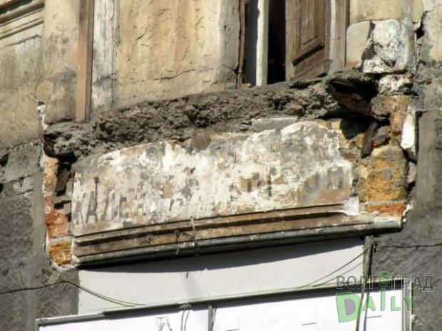 Укрепление балконной плиты в хрущевке. ремонт и упрочнение с.