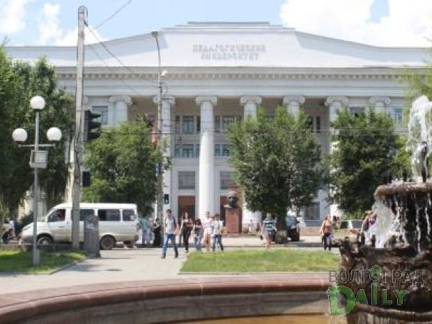 Волгоградской области нужен еще один университет