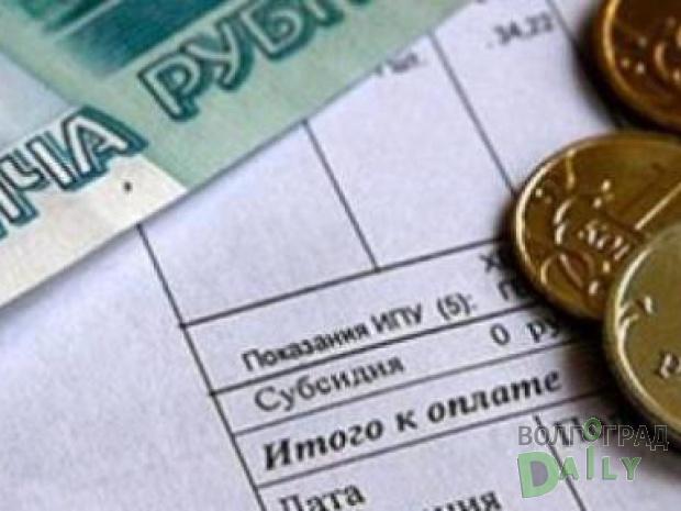 В Волгоградской области жителям вернули плату за некачественную коммунальную услугу