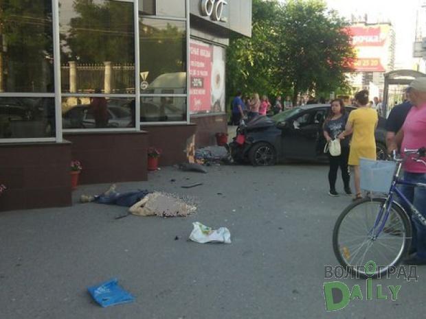 Фото: volgograddaily.ru