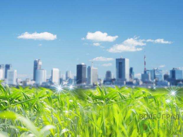 23 млрд руб. истратят наулучшение экологии вВолгоградской области
