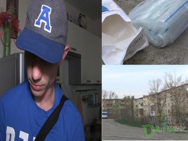 Задержан подозреваемый в попытке сбыта крупной партии синтетического наркотика