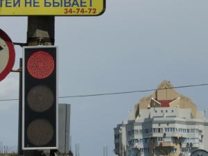 Светофор ремонту непомеха