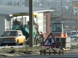 Региональные власти назвали строительство дорог приоритетным направлением