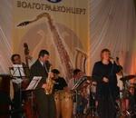 ВВолгограде состоится открытие XVII джазового сезона