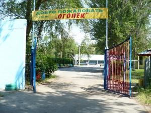 Безопасность детей вдетских оздоровительных лагерях под контролем