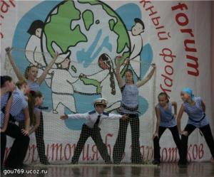 ВВолжском студенты стартуют с«Флиппер-шоу» и«Роллер-трэка»
