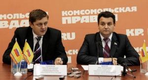 Олег Михеев обвинил Владимира Ефимова ворганизации протестного митинга вВолжском
