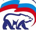 Заявление депутатов фракции «Единая Россия» Волгоградской областной Думы