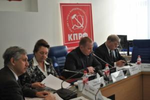 Коммунисты проведут очередной Народный референдум