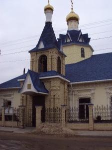 Первая православная гимназия открыта вВолгоградской области