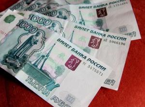 Взятки Волгоградской области «выросли в цене»
