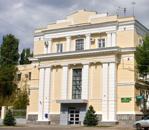 Администрация Волгограда подружилась с«Патриотами России» и«Яблоком»