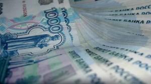 Чиновники украли у молодежи свыше 6 млн. рублей