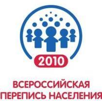 Группа «Руки вверх» поможет волгоградцам провести перепись населения