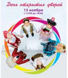 ВВолгограде стартовали недели национальных культур
