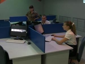 Для сельской молодежи проведут интернет-экскурсию попорталам МИАЦа