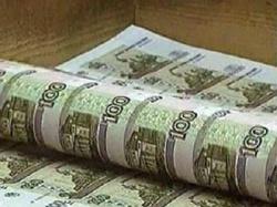 Волгоградская область планирует позаимствовать нафинансовом рынке 3млрд. рублей