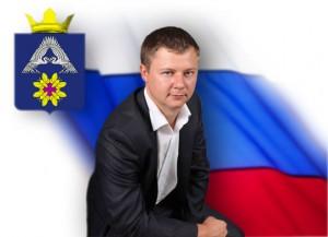 Волгоградской области за взятку задержан глава поселения Среднеахтубинского района